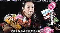 20130310 粤夜粤娱乐 新濠天地 巨星云集