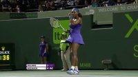 视频: 2012.03.28.WTA迈阿密QF.小威廉姆斯VS沃兹尼亚奇
