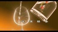 金谷醇股份公司版30秒古典【张家口诚招总代】
