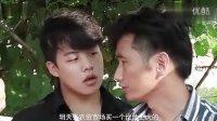 郑云搞笑视频.古惑仔之婚礼策划1