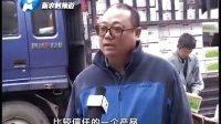 《乡村科技》340期2013河南植保植检会议兰博尔产品大蒜病虫害视频