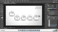 [PS]最好的PS教程 Photoshop入门教程 PS视频教程 PS零基础教程 10
