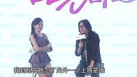 高晓松自曝最爱青楼女 20130315