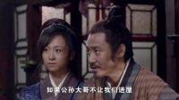 赵氏孤儿案 02