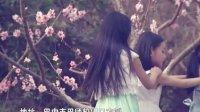 视频: 巴中QQ宝贝儿童摄影外景拍摄花絮