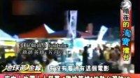 台湾媒体:大陆淘宝网(阿里巴巴集团)席卷台湾