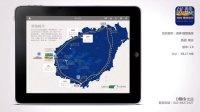 鸿坤理想海岸-iPad客户端演示视频