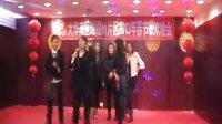 福州豪享来2013年员工春节晚会《第六部分》