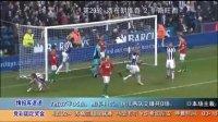 足球魔方竞彩二串一重点解析利物浦