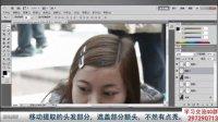 PS教程 C002-凤姐变美女CS5版