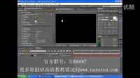 AE屏幕打字机文字效果教程