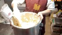 宫廷桃酥之奶油曲奇