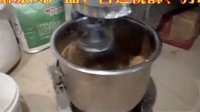 宫廷桃酥之枣子糕