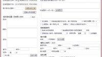 微信电脑客户端下载_微信协议版循环定位_微信营销