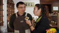 武汉电视台蜜匠铺实体店采访