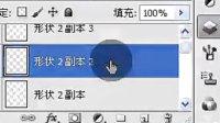 蓝天白云老师主讲PS基础动画课录.rmvb