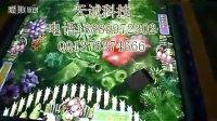 视频: 【必看】1000炮捕鱼机怎么赢钱