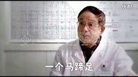 脑瘫--脚后跟不着地有治疗的方法吗-上海明珠医院