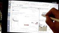 NEW!-全新三维CAD系统VICADO输入SketchUp模型视频教程