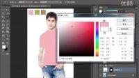 色彩编辑技术调色师高级教程 - 0611 使用混合模式匹配颜色