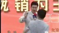 优酷网-李强:赢销为王01-0001.avi