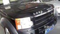 【拍客】温州老板贱卖豪车  兰博基尼等云集二手车市场