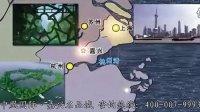 视频: 嘉兴名品城 高清咨询热线:4OO-OO7-9993