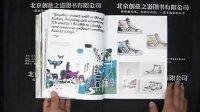Graphics Alive 2 平面生香 2 插画图案 墙壁装饰 布料漂印设计书