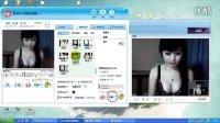 【揭秘】QQ美女是如何制作QQ虚拟收费假视频的