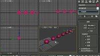 3dmax自学视频教程12
