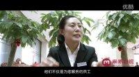 哈尔滨宣传制作 金融公司宣传片