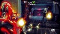 《战争框架》展示PhysX技术 强大粒子效果惊人 [HD 1080P]