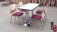 苏州百事吉家具肯德基快餐桌椅 厂家直销 分体新款餐桌椅曲木椅