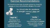爱荷华州立大学公开课:锻炼几点建议