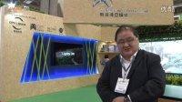 [MIECF 2013现场]新濠博亚娱乐,作为绿色运动实践企业参展
