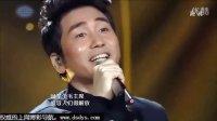 视频: 皇冠网址导航我是歌手第130201期-沙宝亮