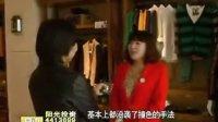 婚礼司仪代言谈男士春季服装搭配