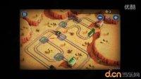 火车危机姐妹篇《列车事故 Trainz Trouble》 更多玩法更入迷