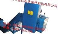 天津钢板防护罩设计优美-塘沽数控机床防护板价格合理