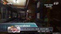Wii核心射击向游戏《管道》移动平台重生
