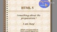 视频: html5视频教程-001 htm5开发的一些准备