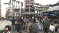 亚洲神秘之城 尼泊尔加德满都