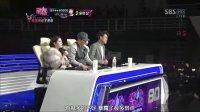【米奇】星期天真好_KPOP STAR E16 杨贤石 JYP 宝儿【中字】