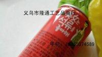 进口饮料批发新奇特食品韩国旅游产品