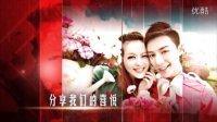 AE红色条形动画婚庆片头自动模板0126