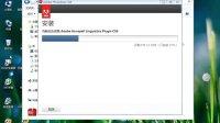 视频: pscs6安装视屏教http:www.xsteach.com?spread_id83