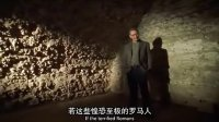 BBC.英国史.BBC.A.History.Of.Britain.EP01.Chi_Eng.DVDrip