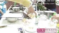 贝太厨艺沙龙之百纯冰淇淋蓝莓麦芬