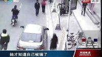 骗子假扮公司老总专骗年轻女性...拍摄:黄富昌 制作:黄富昌