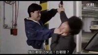 洗黑钱 [国语中字DVD] 01_21_37-01_24_48